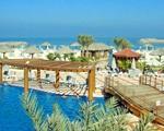 Lastminute Reisen in die V A E ins Hilton Ras Al