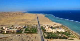 Ägypten im Flamenco Beach Resort in einer Gesamtansicht