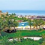 Lastminute Restplätze und weitere Last Minute Angebote für den Lastminute Urlaub in den Vereinigten Arabischen Emiraten im Hamra Village in Ras el Khaimah
